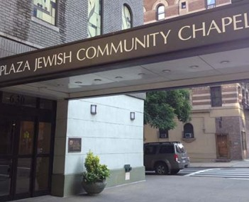 Entrance to Plaza Jewish Community Chapel