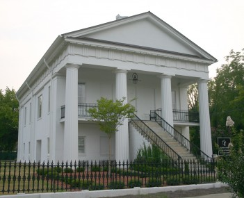Original Kershaw County courthouse in Camden