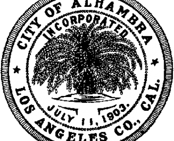 Seal for Alhambra