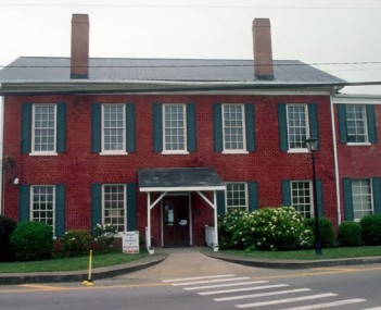 Dawson County Georgia Courthouse