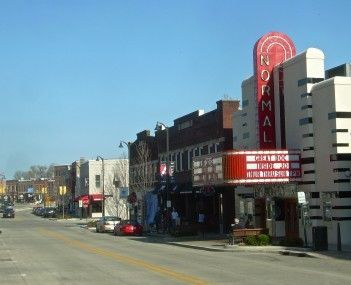 Uptown Normal, looking east on North Street, 2011