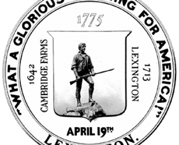 Seal for Lexington