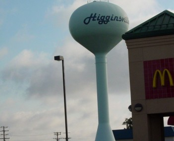 Higginsville water tower