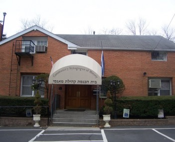 Community synagogue monsey